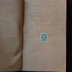 1305: Bizone - Collections