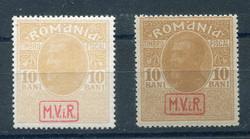 420: Deutsche Besetzung I. WK Rumänien - Zwangszuschlagsmarken