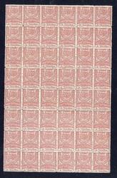 4855: Ostrumelien