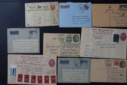 4525: Nepal - Briefe Posten