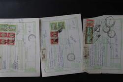 4100: Kuwait - Briefe Posten