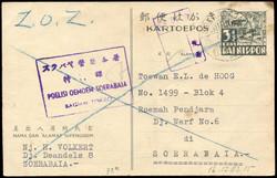 4635100: Netherlands Indies Japanese Occupation - Postal stationery