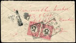 4635: Netherlands Indies - Postage due stamps