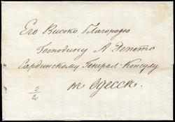 5435: Russland - Vorphilatelie