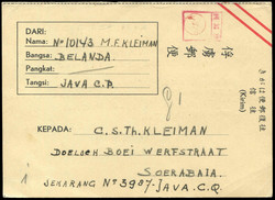 4635100: Netherlands Indies Japanese Occupation - Specialties