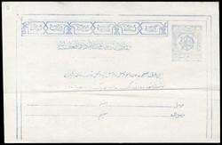 1600: Afghanistan - Ganzsachen