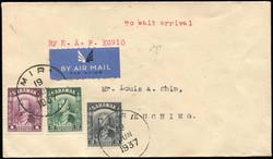 4315: Malaiische Staaten Sarawak - Flugpostmarken