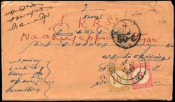 4240: Malaiische Staaten Straits Settlements - Portomarken