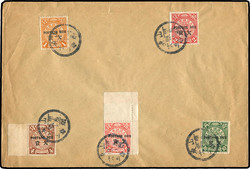 2070: China - Postage due stamps