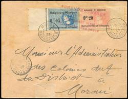 4025: Comoro Islands