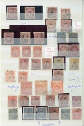 3245: India Travancore - Collections