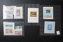 7084: Sammlungen und Posten Osteuropa