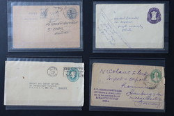 7710: Sammlungen und Posten Briefe