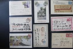 3610: Japan - Briefe Posten