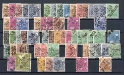 1370180: SBZ Handstempel Bezirk 38 - Sammlungen
