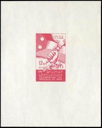 6145: Syrien Vereinigte Arabische Republik - Sammlungen