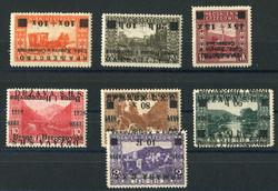 3780: Jugoslawien Volksrepublik Bosnien u. Herzegowina - Sammlungen