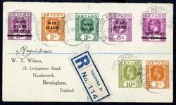 2045: Ceylon - Briefe Posten