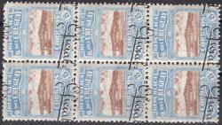 6600: Uruguay - Dienstmarken