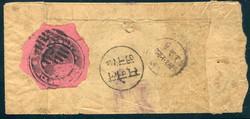 3150: Indien Staaten Indore