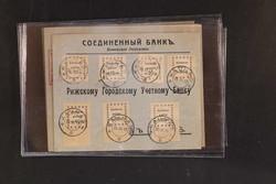 4185: Litauen - Briefe Posten