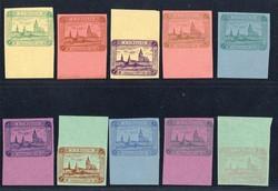 140: Deutsches Reich Stadtpost - Sammlungen