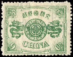 2070: China