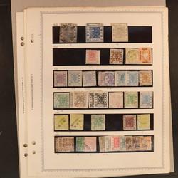 2080: China Lokal Shanghai - Sammlungen