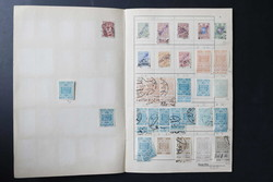 7090: Collections and Lots Baltic States