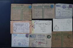 4875: Palästina - Briefe Posten