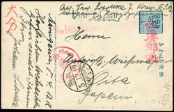 206: Deutsche Kolonien Kiautschou Kriegsgefangenpost Tsingtau