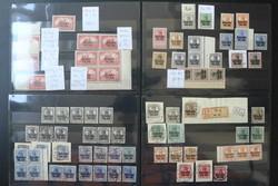 370: Deutsche Besetzung I. WK Postgebiet Ober Ost - Sammlungen