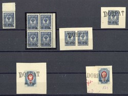 375: Deutsche Besetzung I. WK Dorpat - Sammlungen
