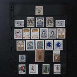 2360: Dänemark Jul-Marken - Sammlungen