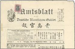 205: Deutsche Kolonien Kiautschou - Dokumente