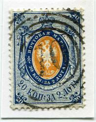4945: Polen - Stempel