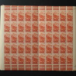 2675: Französisch Äquatorial Afrika - Sammlungen