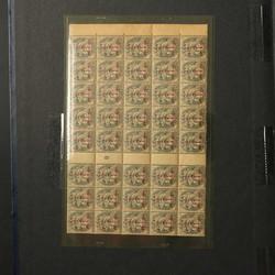 7130: Sammlungen und Posten Franz. Kolonien Afrika