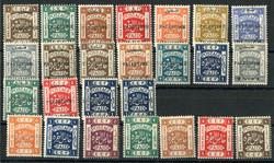 4875: Palästina - Sammlungen