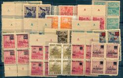 3690: Japan Besetzung II. WK NL-Indien Sumatra - Sammlungen