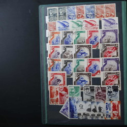 Philasearch com: Briefmarken Russland und Sowjetunion Postfrisch