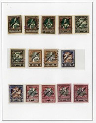 5780: Sowjetunion Gebührenmarken fürTauschsendungen - Sammlungen