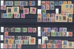 1370100: SBZ Handstempel Bezirk 20 - Sammlungen
