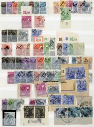 1370160: SBZ Handstempel Bezirk 37 - Sammlungen
