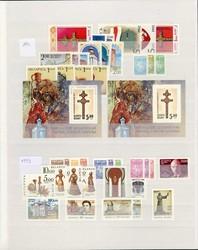 6705: Weissrussland - Sammlungen