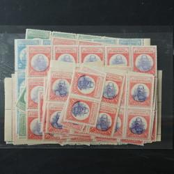 4080: Kreta Post der Aufständischen - Sammlungen