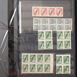 2775: Georgien - Sammlungen