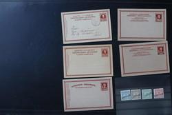 4065: Kreta - Sammlungen