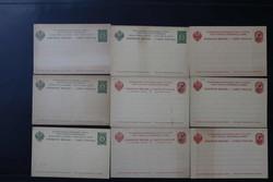 2820230: Griechenland Russische Levante Postämter - Briefe Posten