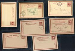 4065: Kreta - Briefe Posten